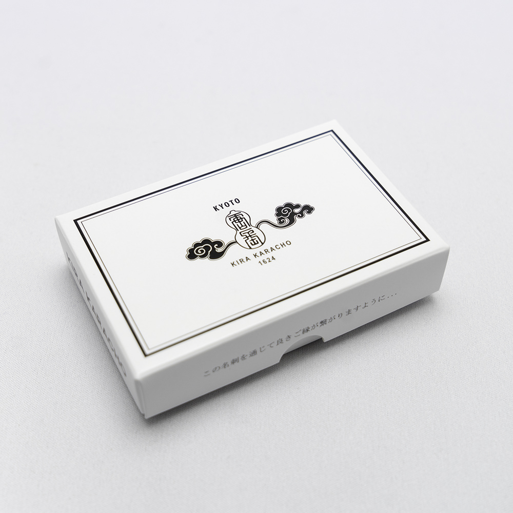 唐長文様名刺/縮緬縞(ホワイト)箱入
