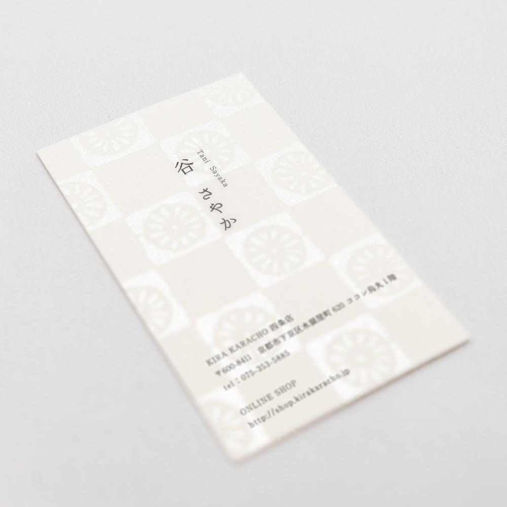 唐長文様名刺/菊市松(ホワイト)箱入