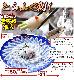 ふぐセット「ふぐ刺身ふぐ鍋セット特典付2人前/冷蔵」 【送料無料】