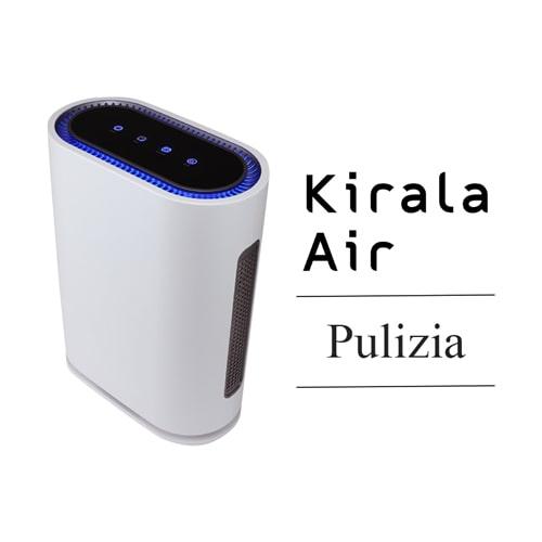 Kirala Air(キララエアー) ハイブリッド空気清浄機 Pulizia(プリジア) / オゾン空間除菌 15畳