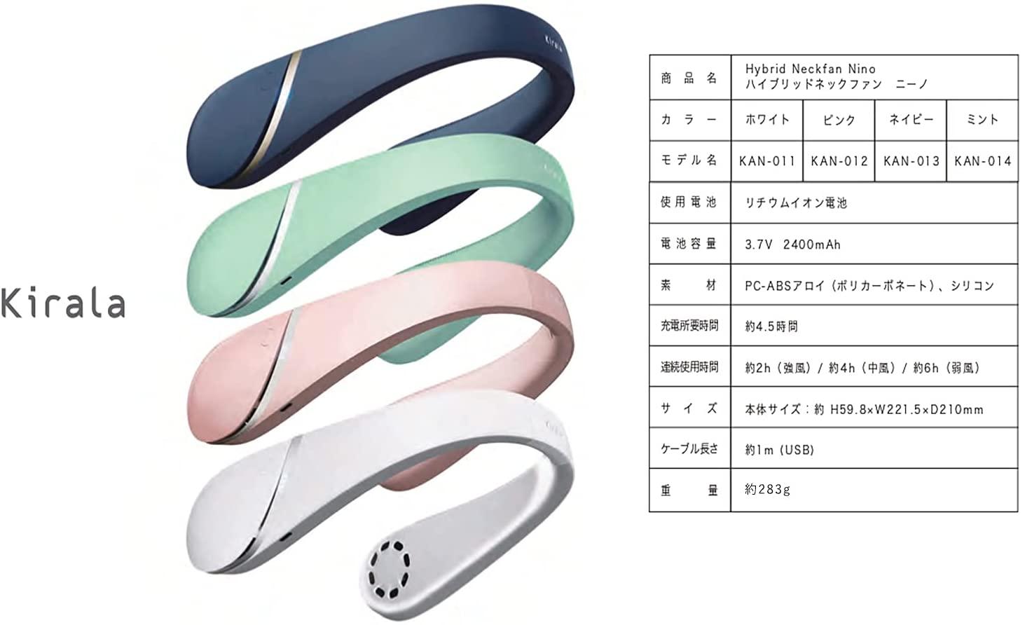 Kirala Air(キララエアー) ネックFan Nino(ニーノ) / ピンク