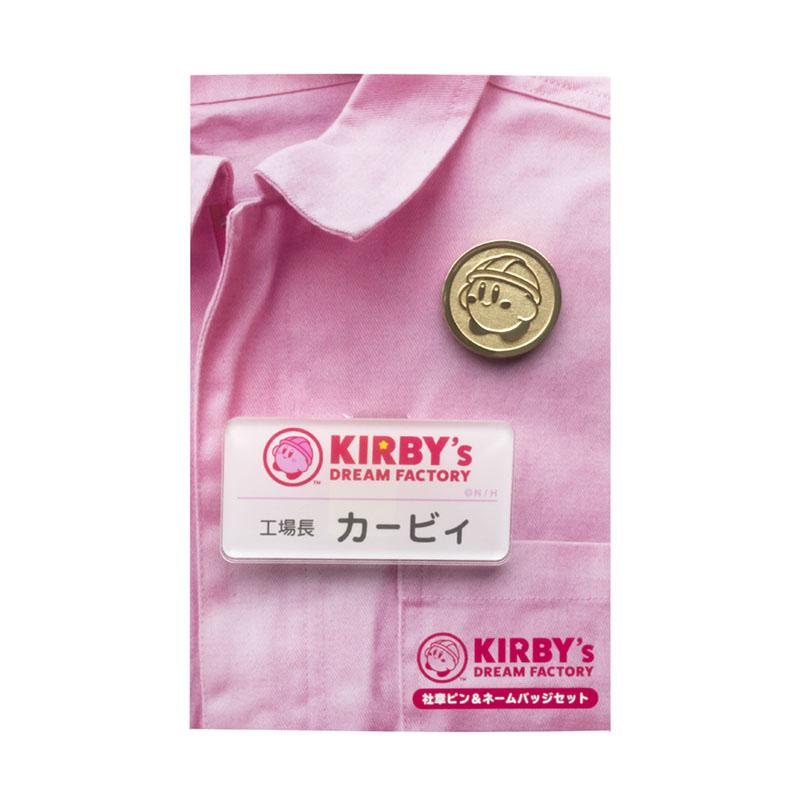KIRBY's DREAM FACTORY 社章ピン&ネームバッジセット