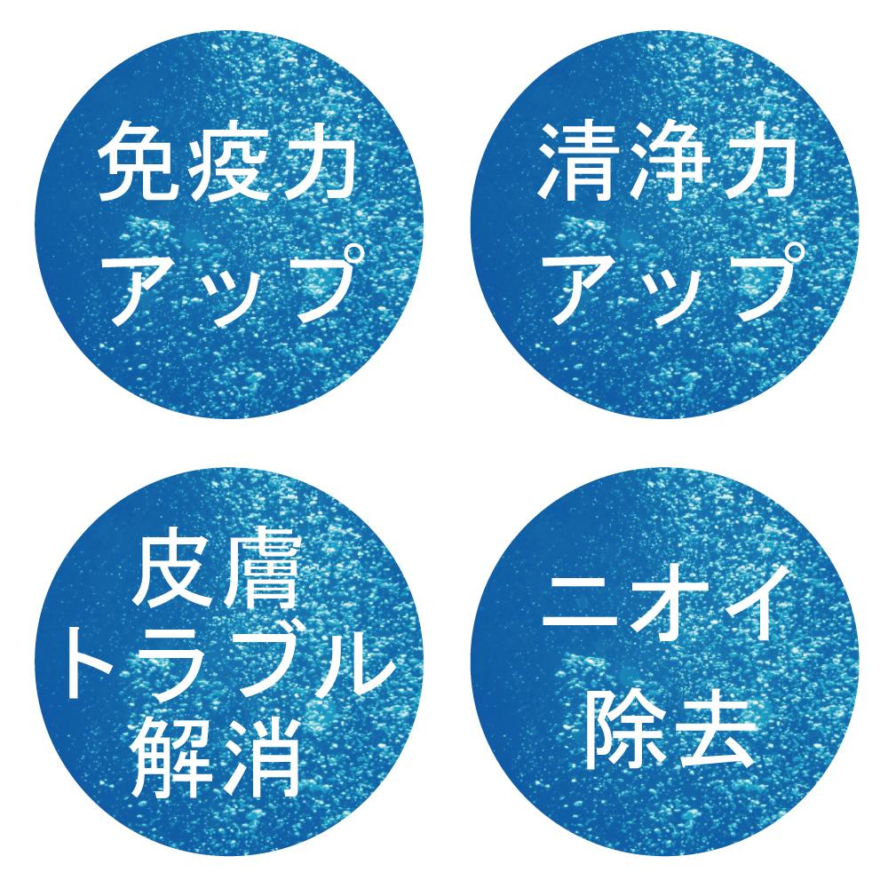 炭酸SPA/無香料10錠
