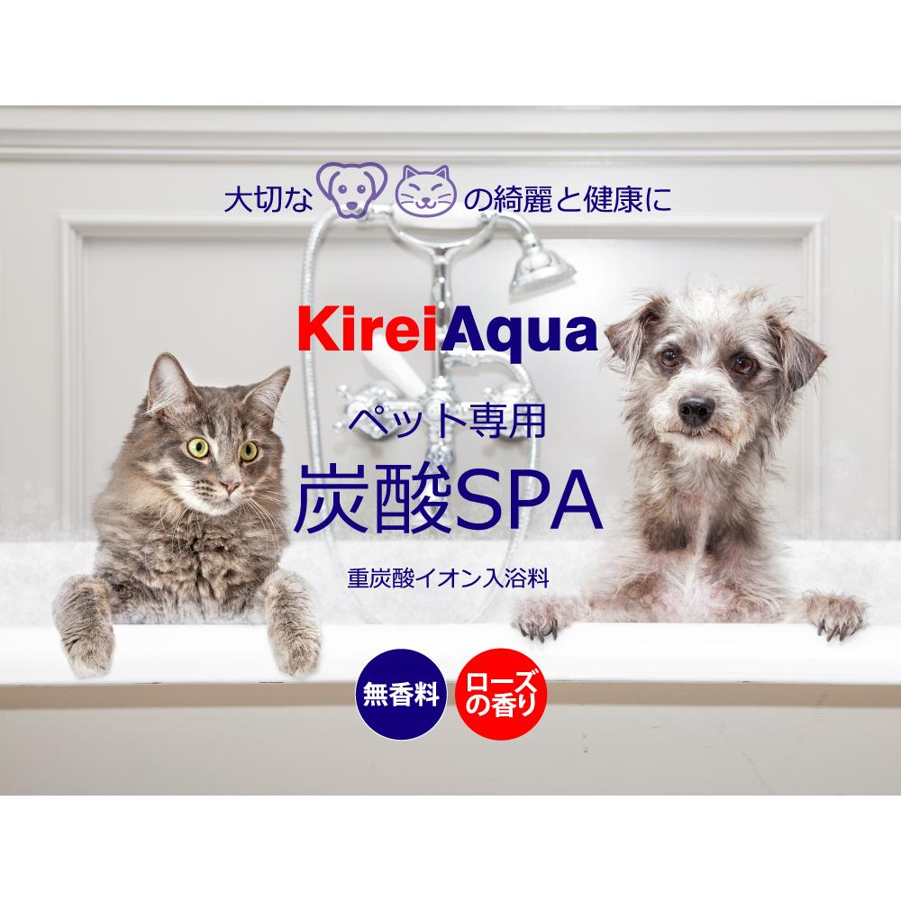 炭酸SPA/ローズ100錠