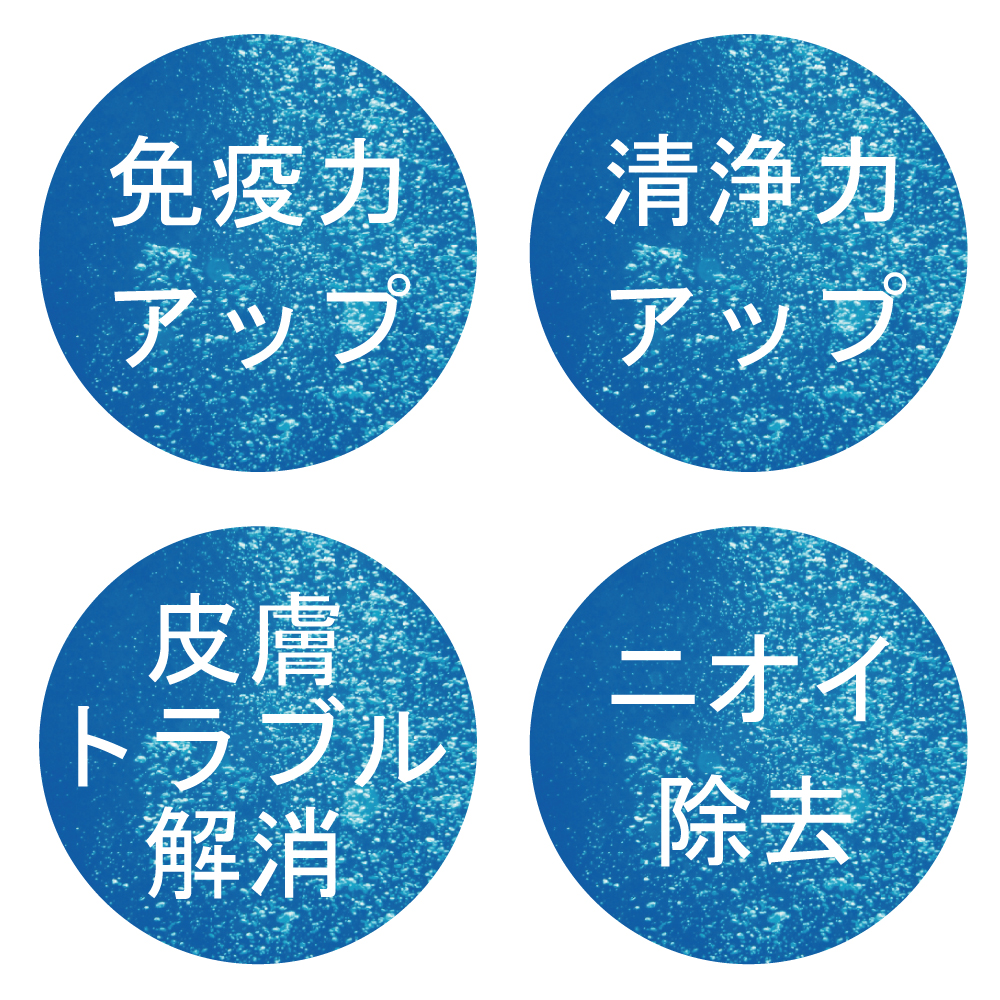 炭酸SPA/ローズ10錠※【送料安】ポスト投函