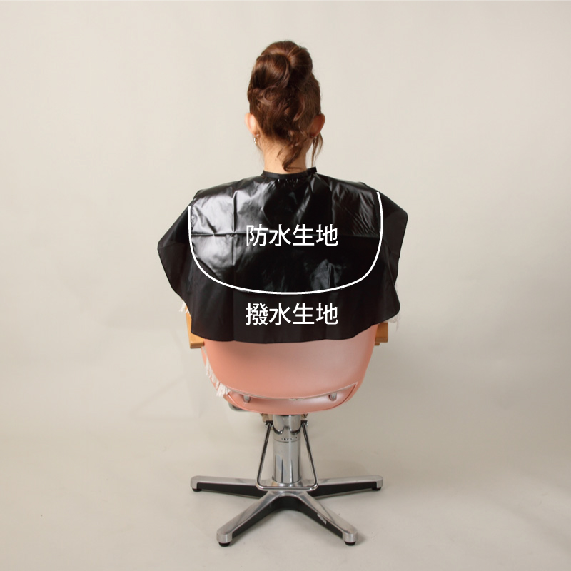 エコシャンプークロス【Mサイズ】シルバー