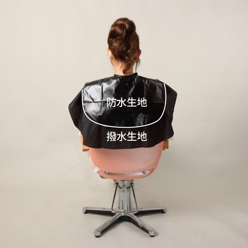 エコシャンプークロス【Lサイズ】シルバー