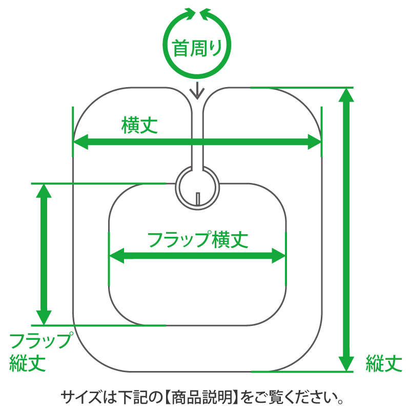 シャンプークロス【Lサイズ】シルバー