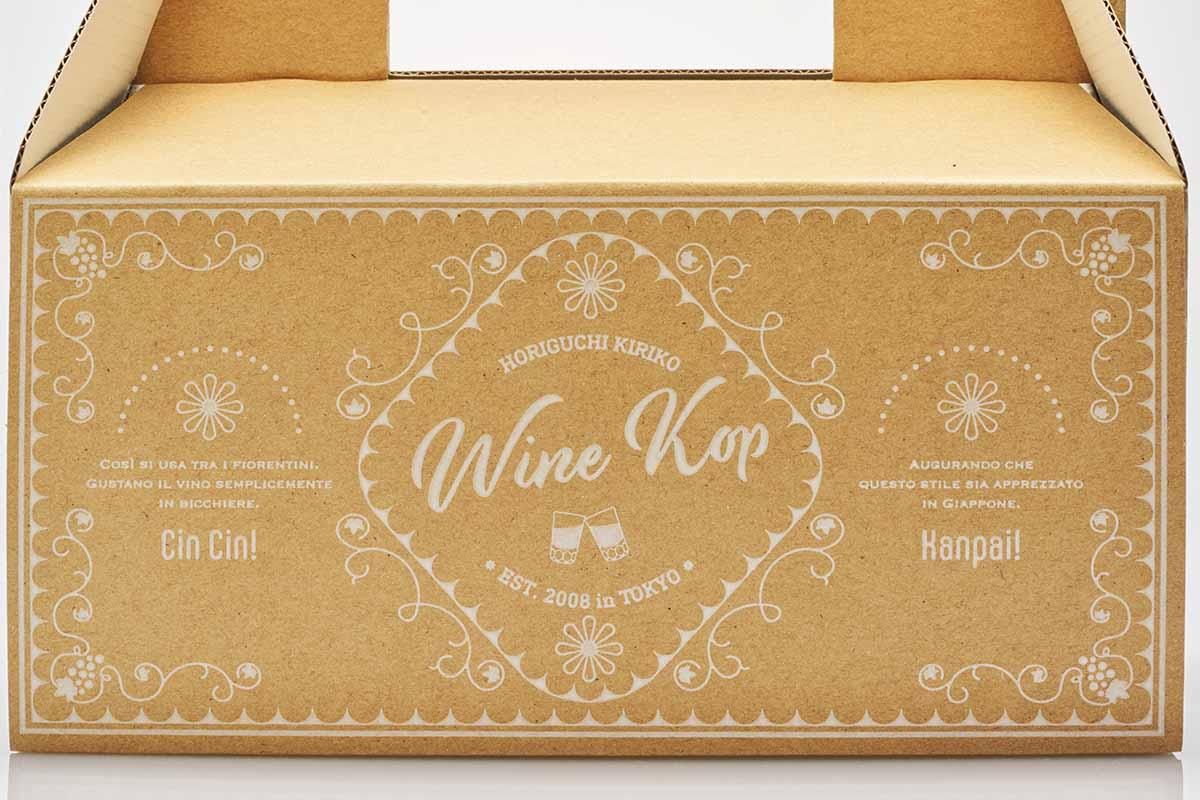 ワインコップ Wine Kop 6pcsセット(手提げBOX付)