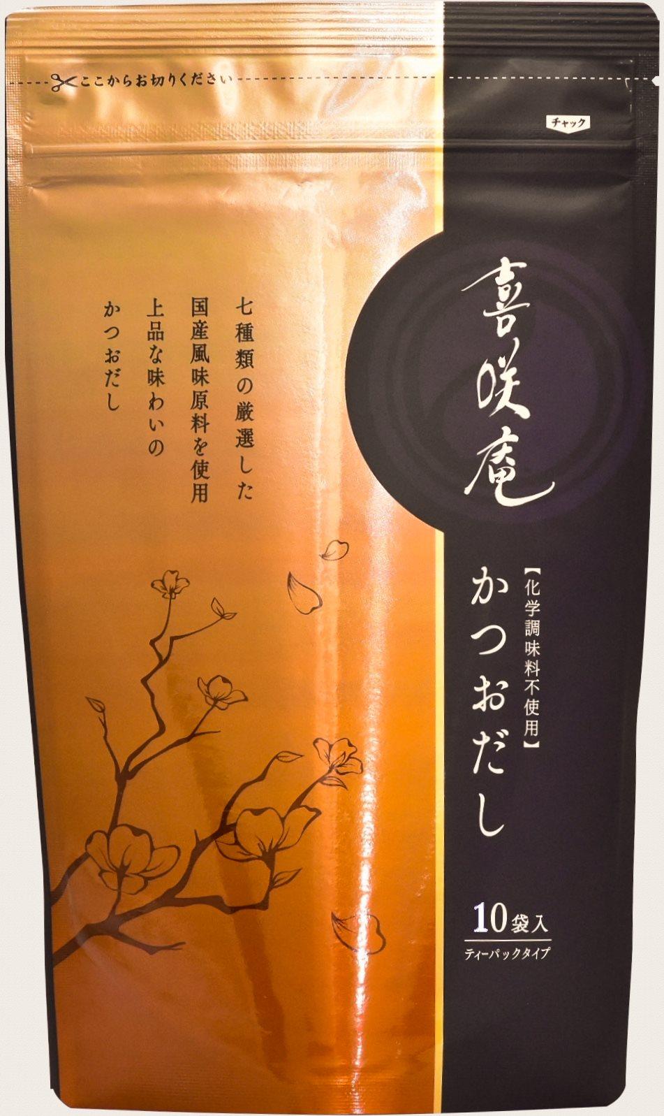 喜咲庵 かつおだし 10P(8g×10袋入)