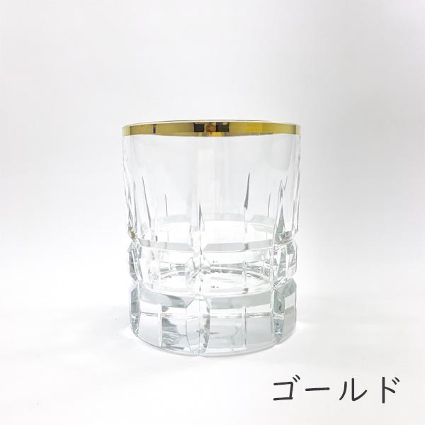 オールドグラス CARRARA