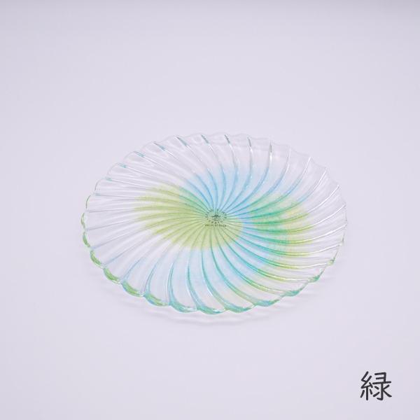 風車 小皿
