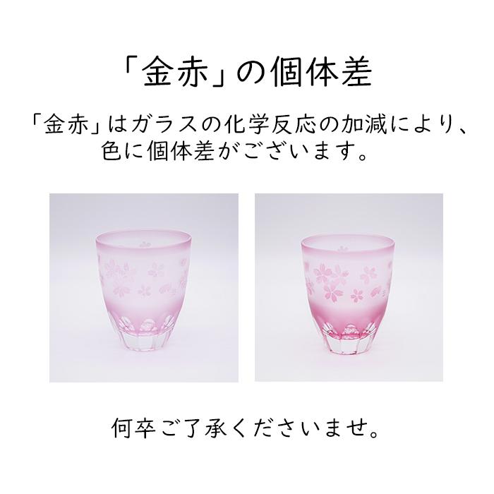 小樽の四季彩 台付一輪挿 桜(木箱付)