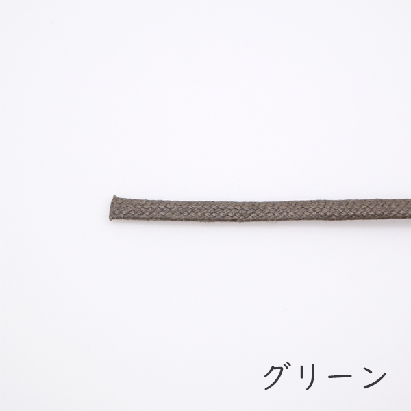 【織波花縁花器専用】 紐