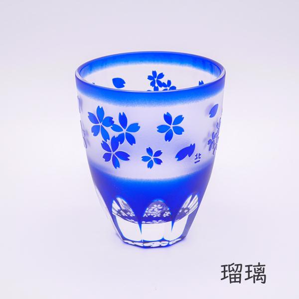 万華鏡万能グラス 桜