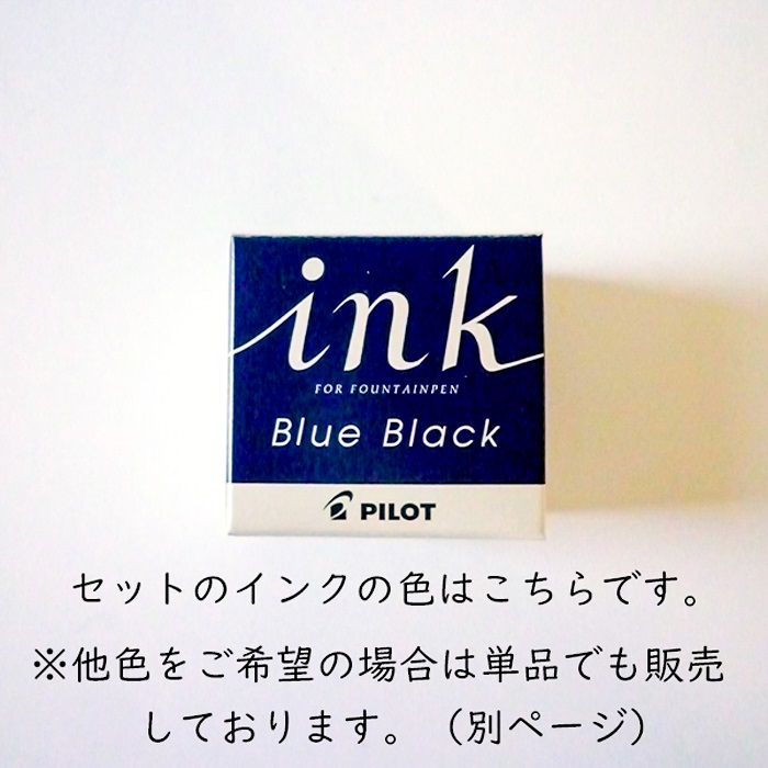 秋限定 ガラスペン 黄/黒