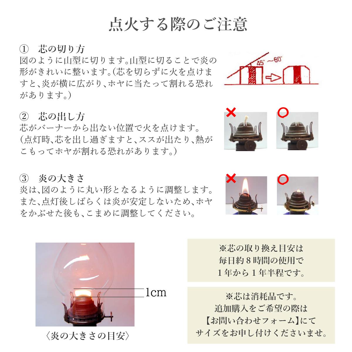 2分笠付き置きランプ 赤