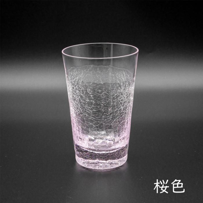 氷の華 タンブラー大 ペア (木箱付)