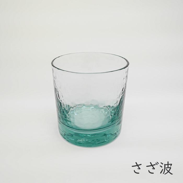 耐熱性北染 大杯