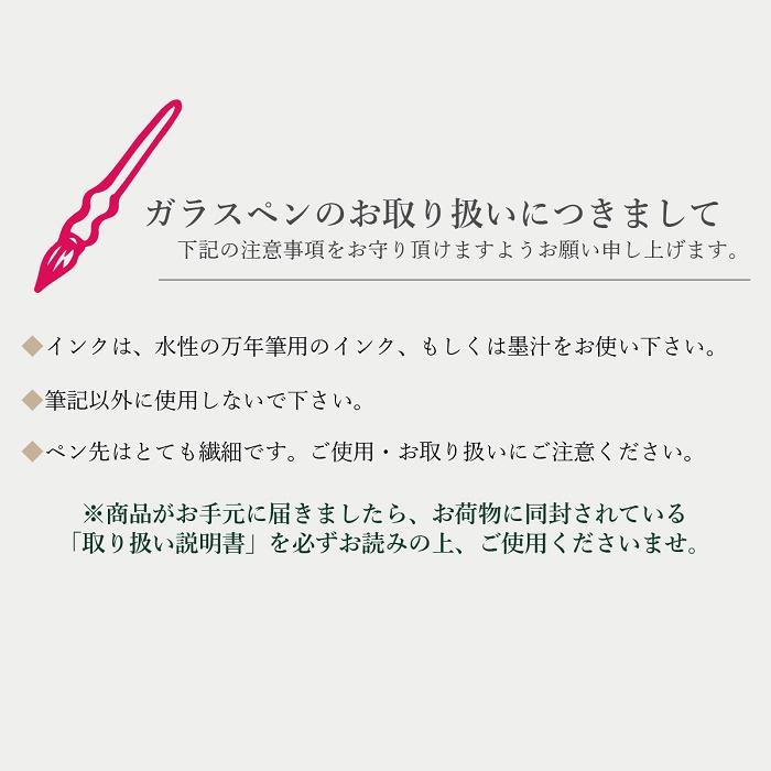 ガラスペン アソート黄 B