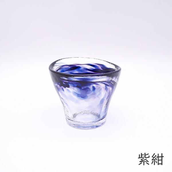 華やぎ グラス