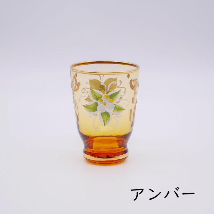 金彩 酒グラス  薄塗り