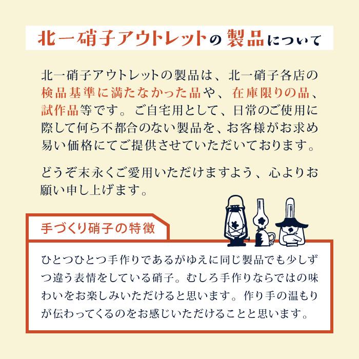 【アウトレット】硝子の灰皿 雪