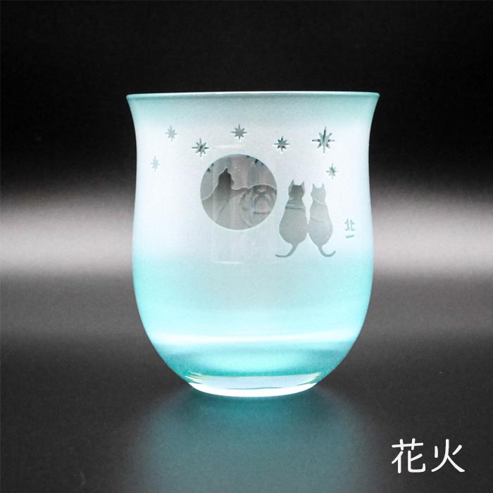 月見ねこ グラス