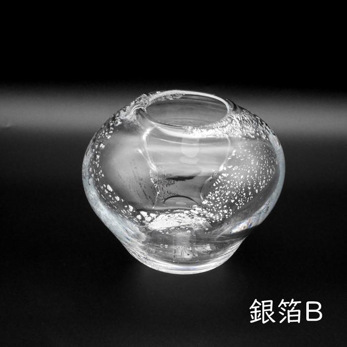 箔入り花器 銀箔B(木箱付)