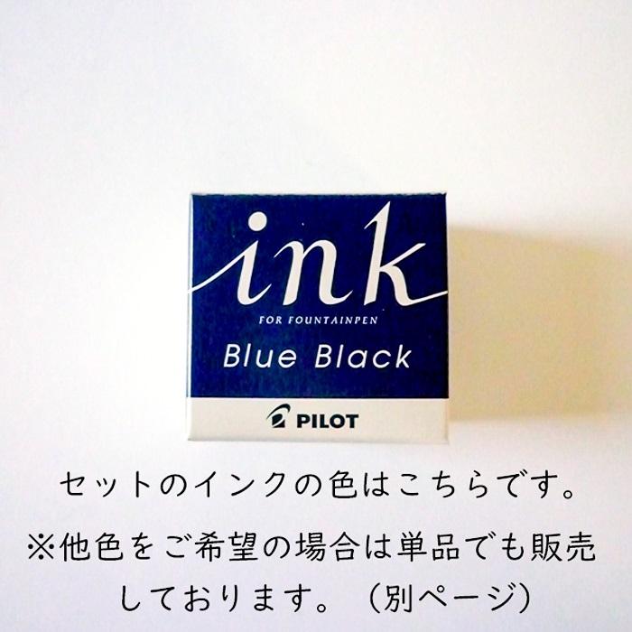レースガラスペン 青緑