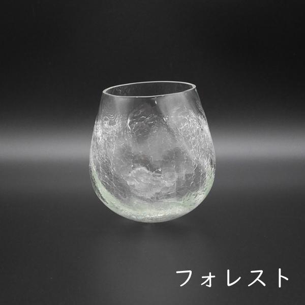 シルキーダイヤゆらゆらグラス