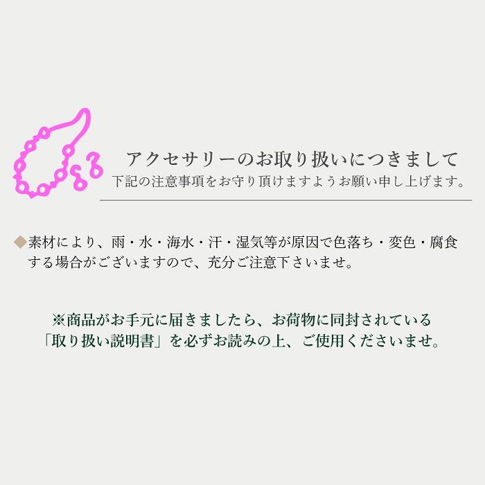 マスクチャーム2コ組 花&ハート