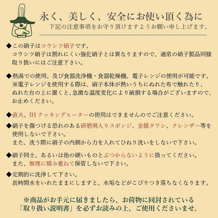 耐熱性 優凪タンブラー丸