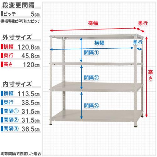 【送料無料】<br>KT-2-12 4段<br>幅120×奥行45×高さ120cm<br>【スチールラックのキタジマ】<br>