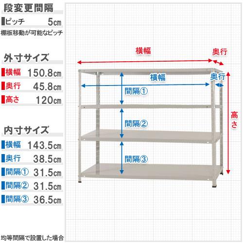 【送料無料】<br>KT-3-12 4段<br>幅150×奥行45×高さ120cm<br>【スチールラックのキタジマ】<br>