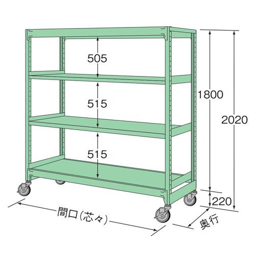 【送料無料】中量キャスターラック<br>40支柱 4段<br>幅149×奥行60×高さ202cm<br>【スチールラックのキタジマ】<br>