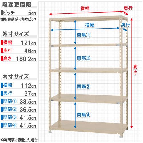 【送料無料】<br>力量-2 5段<br>幅120×奥行45×高さ180cm<br>【スチールラックのキタジマ】<br>