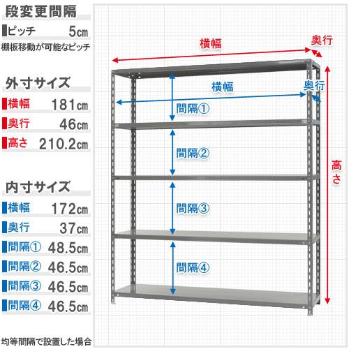 【送料無料】<br>力量-4-21 5段<br>幅180×奥行45×高さ210cm<br>【スチールラックのキタジマ】<br>