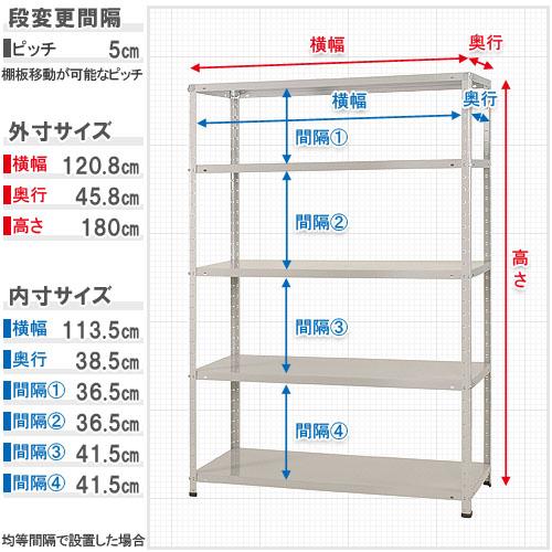 【送料無料】<br>KT-2-18 5段<br>幅120×奥行45×高さ180cm<br>【スチールラックのキタジマ】<br>