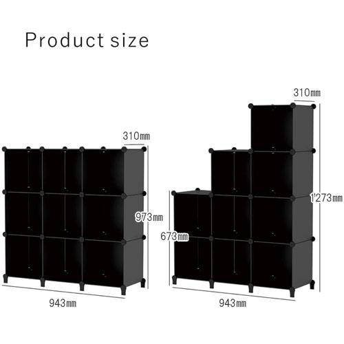 【送料無料】<br>SIMPDIY キューブボックス<br>9ボックス (1ボックス)幅30×奥行30×高さ30cm<br>【スチールラックのキタジマ】<br>