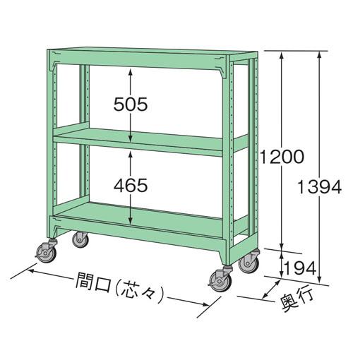 【送料無料】中量キャスターラック<br>40支柱 3段<br>幅179×奥行60×高さ139.4cm<br>【スチールラックのキタジマ】<br>