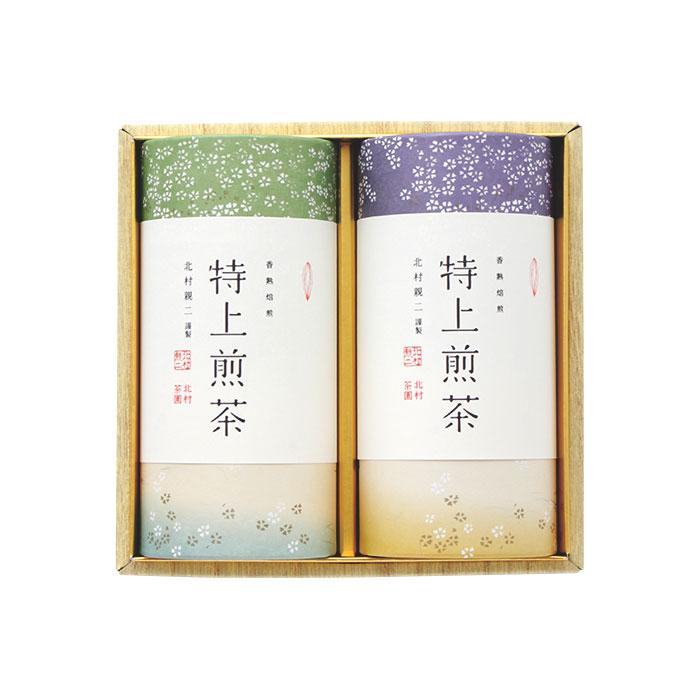 【送料無料】有機栽培 特上煎茶詰め合わせ2本組 CT-50
