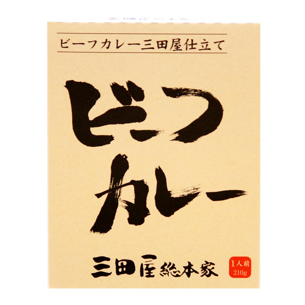 三田屋総本家 ビーフカレー