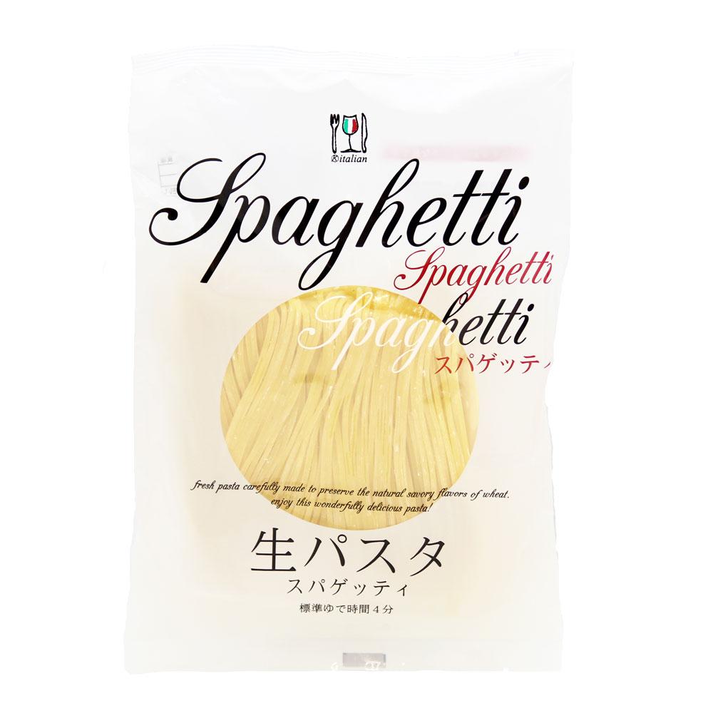 生パスタ スパゲッティ