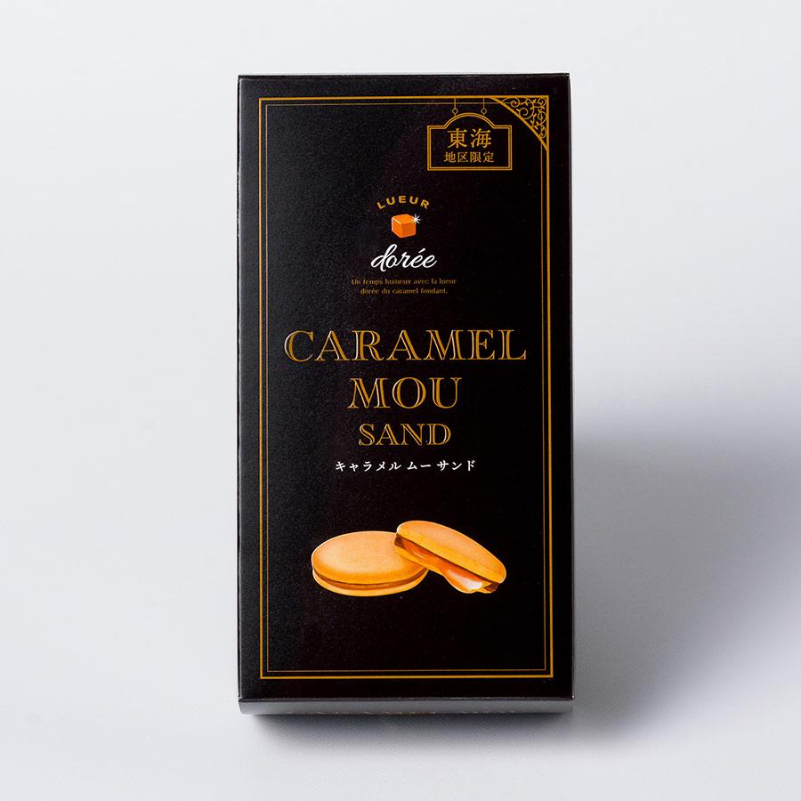 キャラメル ムー サンド 5個