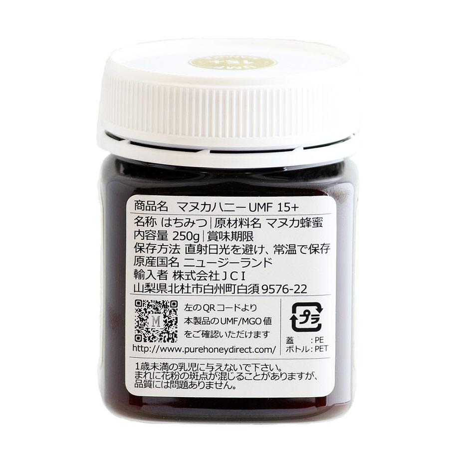 モソップ マヌカハニー UMF15+