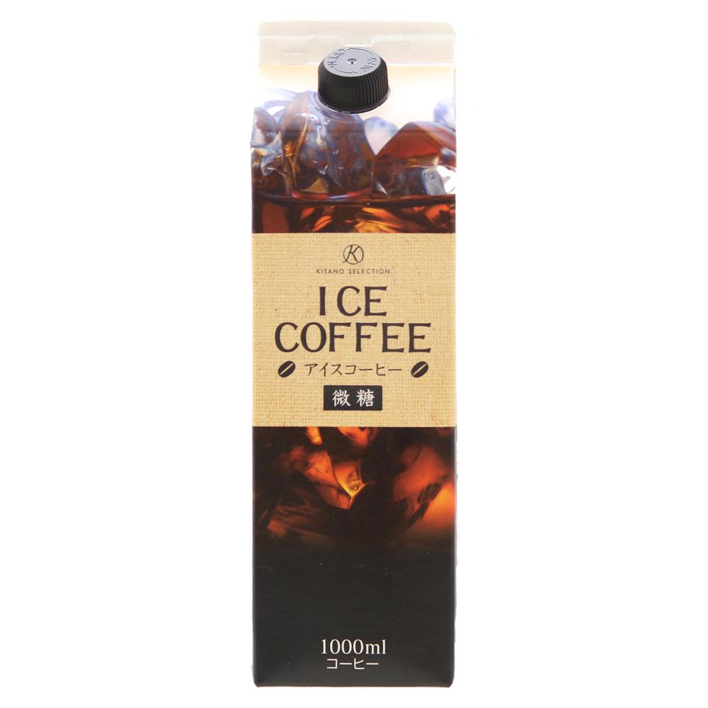 アイスコーヒー微糖