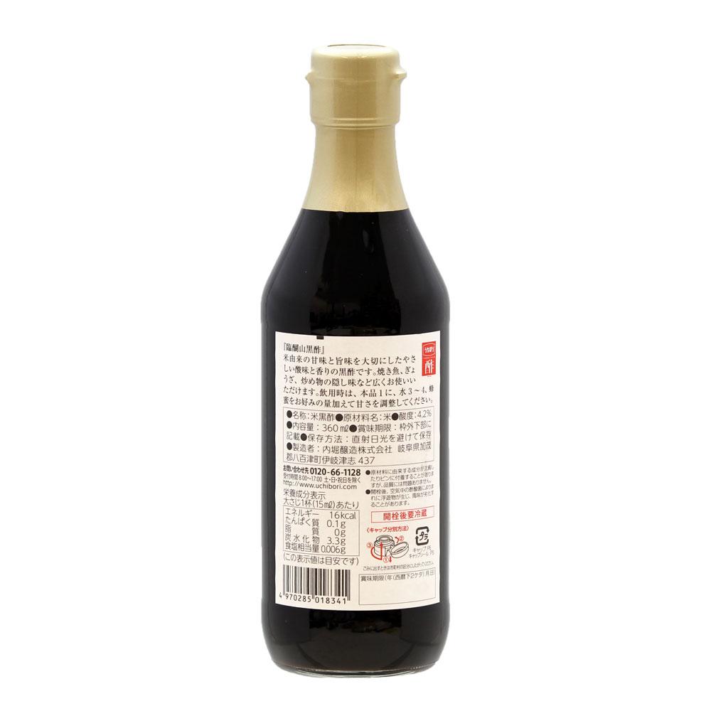 臨醐山 黒酢
