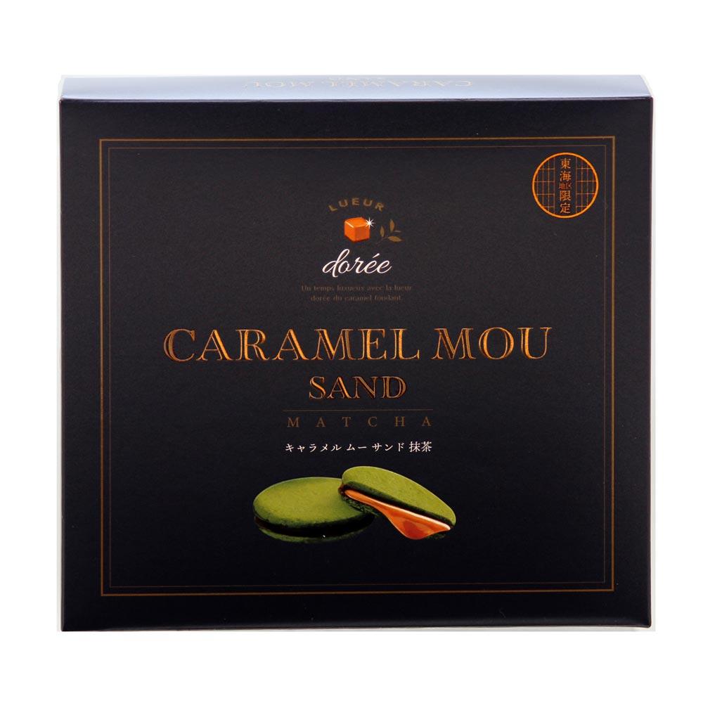 キャラメル ムー サンド 抹茶 10個