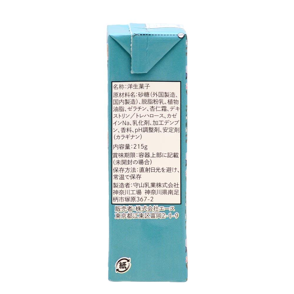 杏仁豆腐 10個セット